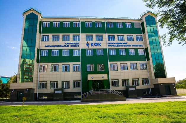 О производстве вакцины от коронавирусной инфекции «Спутник V» на базе Карагандинского производственного комплекса
