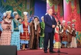 «Халық – менің шын атым» аталған поэтикалық концерт