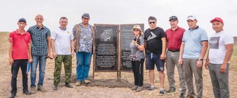 В горах Архарлы найдено более трех тысяч петроглифов