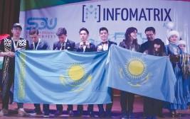 «INFOMATRIX-ASIA»: алты грант қазақстандық өнертапқыштарда