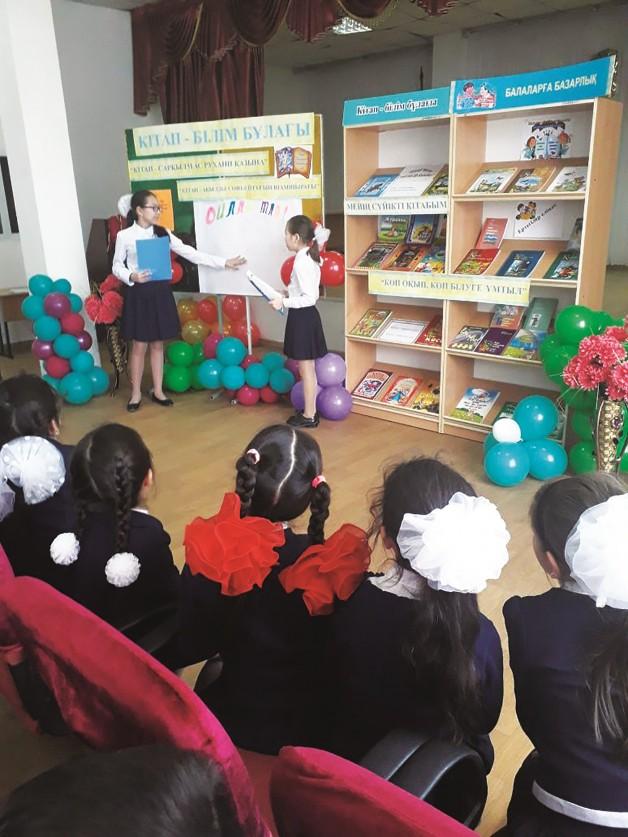 Мектептегі ертеңгілік