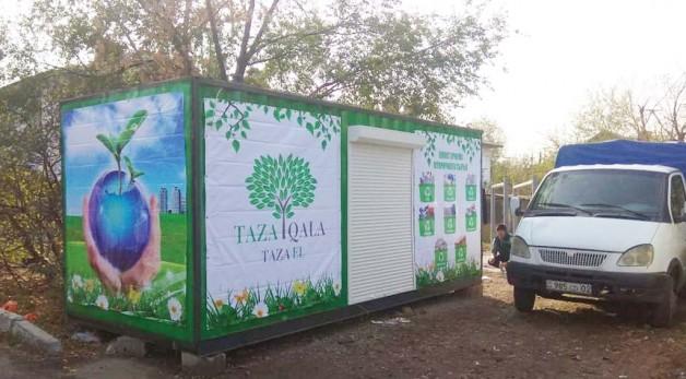 «TazaQala» и «BigDeal» в Каскелене