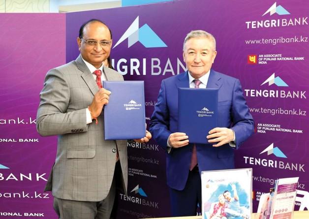 «Tengri Bank» филиалын ашты