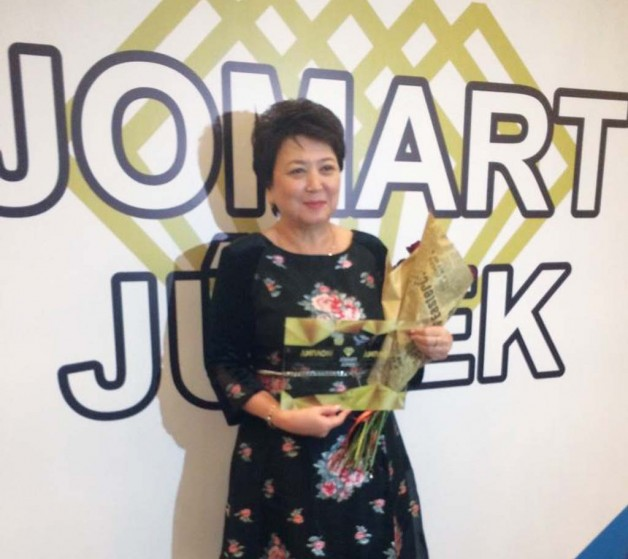 Номинанты премии «Jomart jurek»