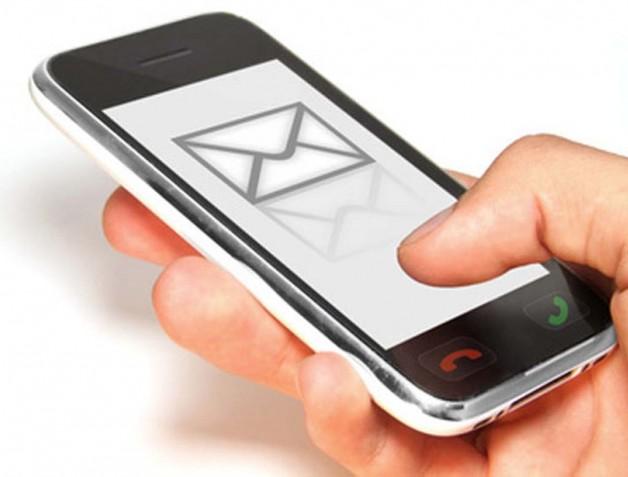 Бұдан былай салық бойынша қарызыңыз SMS түрінде келіп отырады