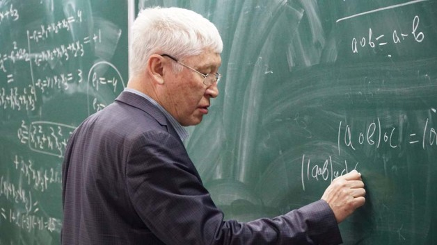 Академик Асқар Жұмаділдаевтың сыйақысы