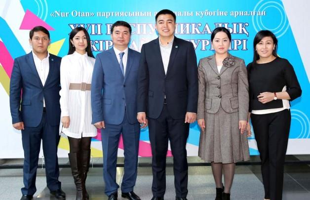 «Nur Otan» партиясының ауыспалы кубогы сарапқа салынған турнир