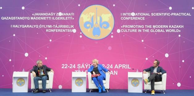 «Рухани жангыру»: первая международная конференция