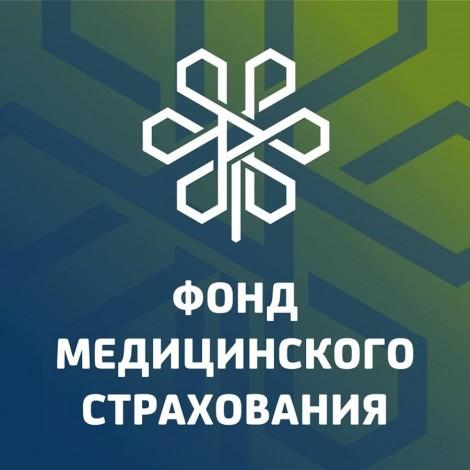 МСБ до 1 октября освобожден от оплаты за ОСМС