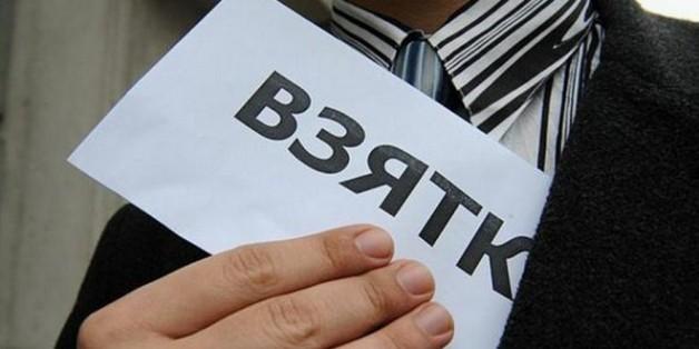 Самые коррумпированные государственные органы по результатам мониторинга ОФ «Транспаренси Казахстан»