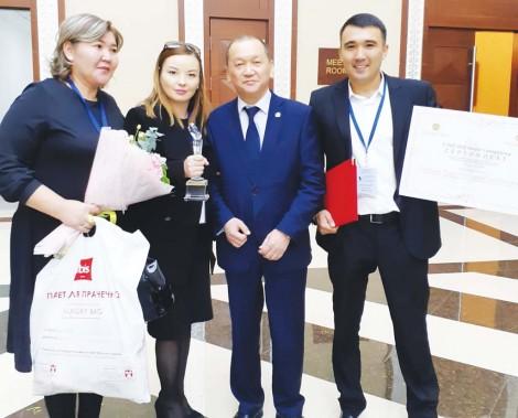 Лучшим признан проект фонда «Rakhym»