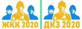Азаматтарды жұмысқа орналастыру ісі жүргізілуде / Идет трудоустройство граждан