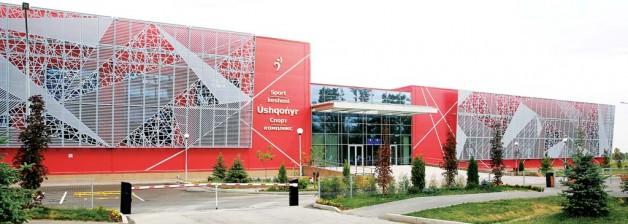 «Úshqońyr» спорт кешеніне – 1 жыл
