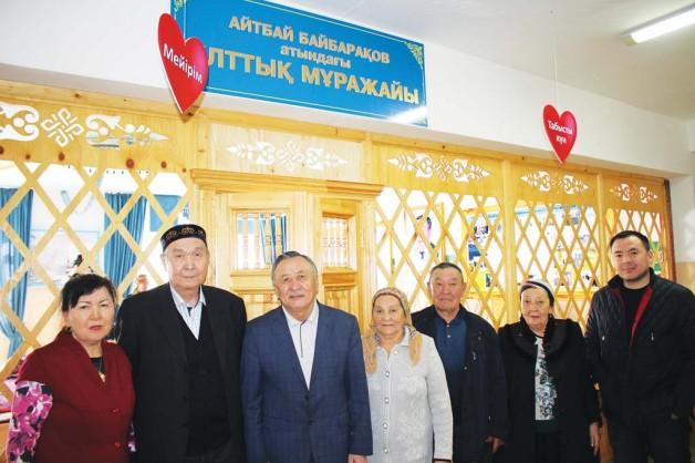Айтбай Байбарақов мұражайы ашылды