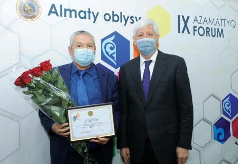 Пять НПО Алматинской области стали лауреатами
