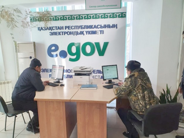 В ЦОНах возобновили работу сектора самообслуживания