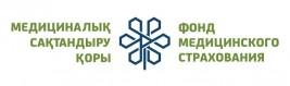 Поступления в Фонд медицинского страхования по Алматинской области вдекабре2020 года составили1,78 млрд. тенге